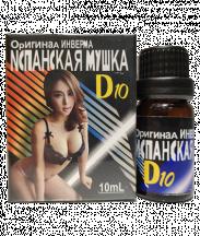 Thuốc kích dục nữ D10 - Dạng nước - Loại mạnh
