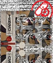 Viên ngậm Tengsu chính hãng Nhật Bản - Tăng Cường Sinh Lý Nam (Hộp 12 Viên)
